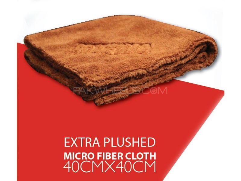 Maxima Extra Plushed Microfiber Detailing Towel 40x40 Brown 1pc Image-1