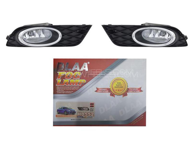 DLAA Fog Lights For Honda Civic 2012-2015 - HD552 Image-1