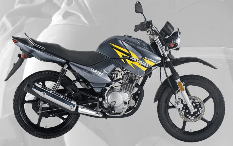Yamaha YBR 125G 2020 Image-1