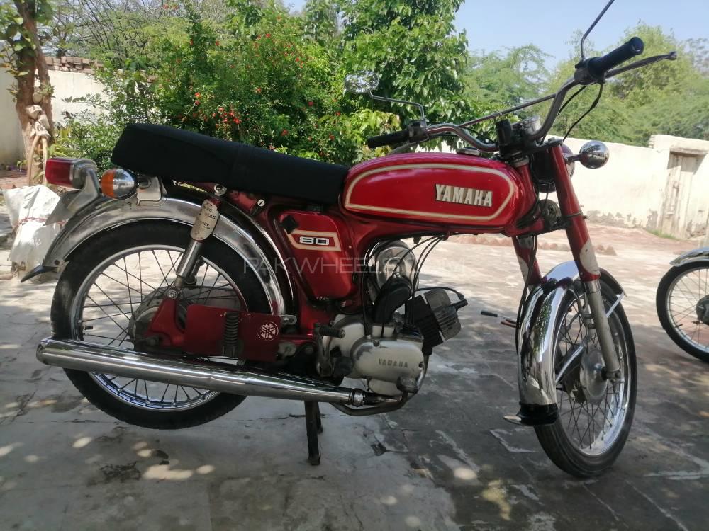 Yamaha Other 1977 Image-1
