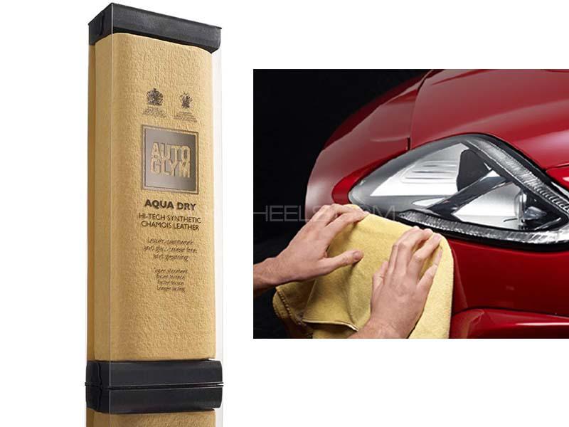 AutoGlym Aqua Dry Synthetic Chamois - AD10 Image-1