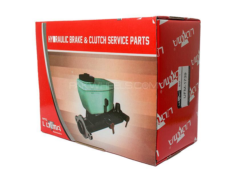 ULTIMA Master Brake Cylinder For Toyota Hilux Diesel 4x4 1992-1994 - UFM-1788P Image-1