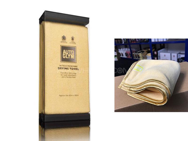 AutoGlym Hi Tech Microfiber Drying Towel - HTMDT Image-1