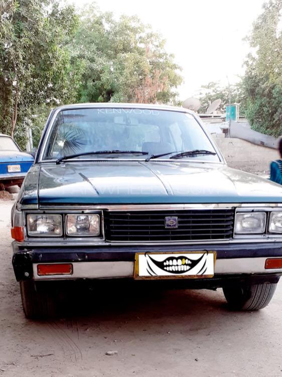 Toyota Corona 1980 for sale in Karachi | PakWheels