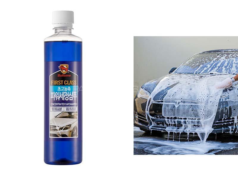 BULLSONE Firstclass Concentrated Power Washing Shampoo Image-1