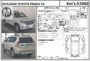 Used Toyota Prado TX 2.7 2015