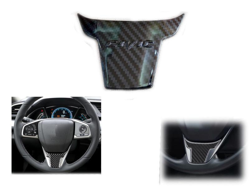 Honda Civic Steering Carbon Trim  2016-2020 in Lahore
