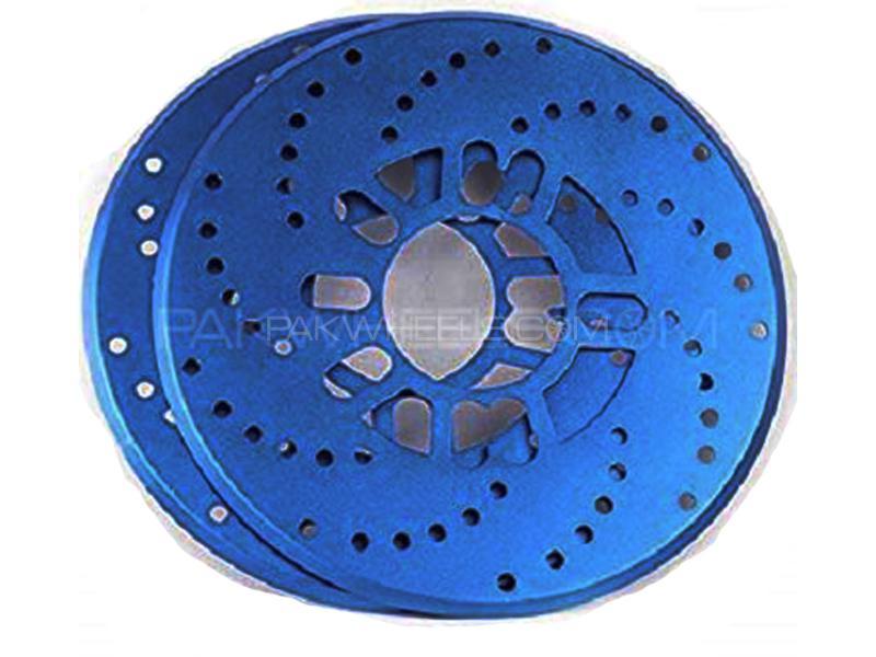 Universal Wheel Disc Brake Cover - Blue Image-1
