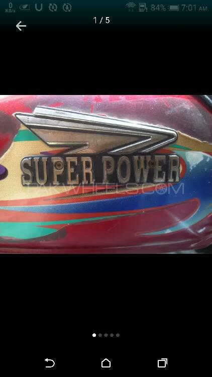 Super Power SP 70 2014 Image-1