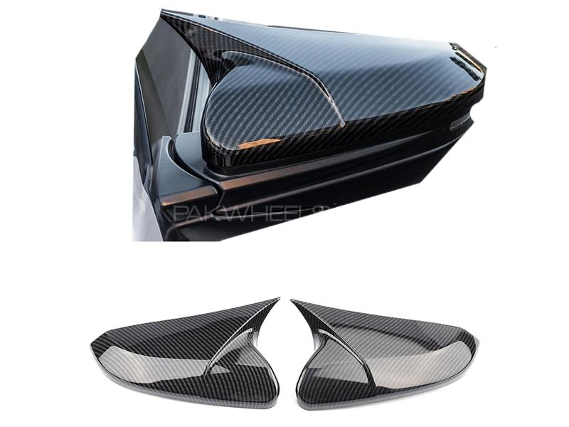Honda Civic Carbon Side Mirror Covers 2016-2020 Image-1