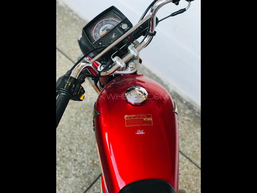 Honda CD 70 2020 Image-1