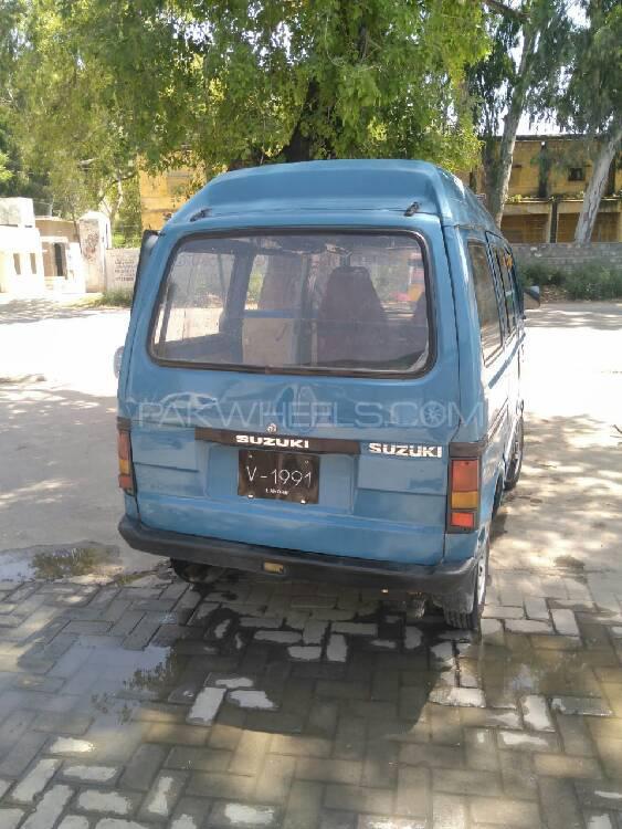 Suzuki Bolan VX (CNG) 1987 Image-1