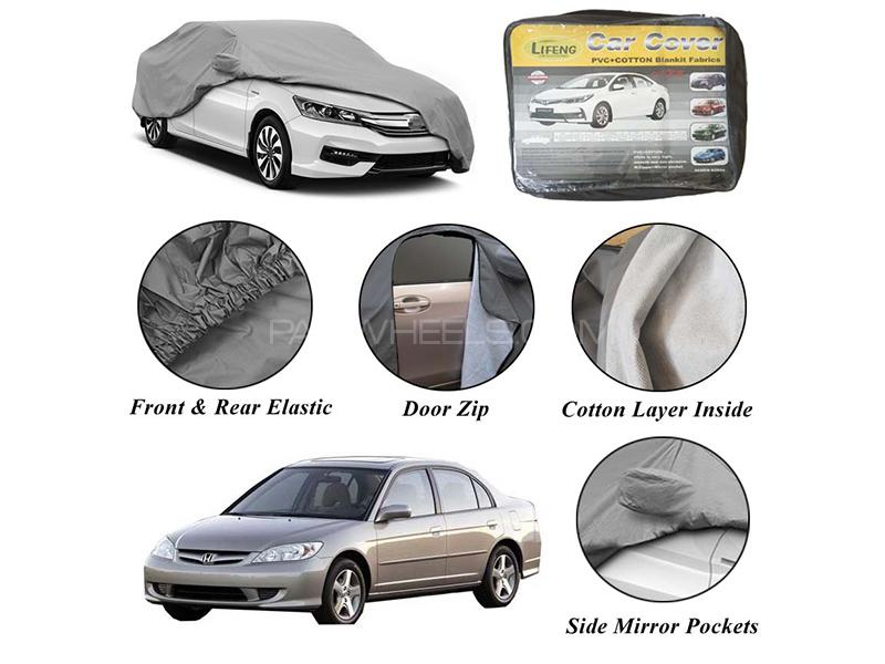 Honda Civic 2001-2004 Non Wooven Inner Cotton Layer Car Top Cover  Image-1