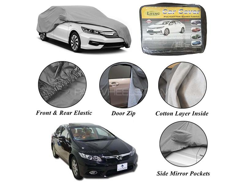 Honda Civic 2012-2016 Non Wooven Inner Cotton Layer Car Top Cover  in Karachi