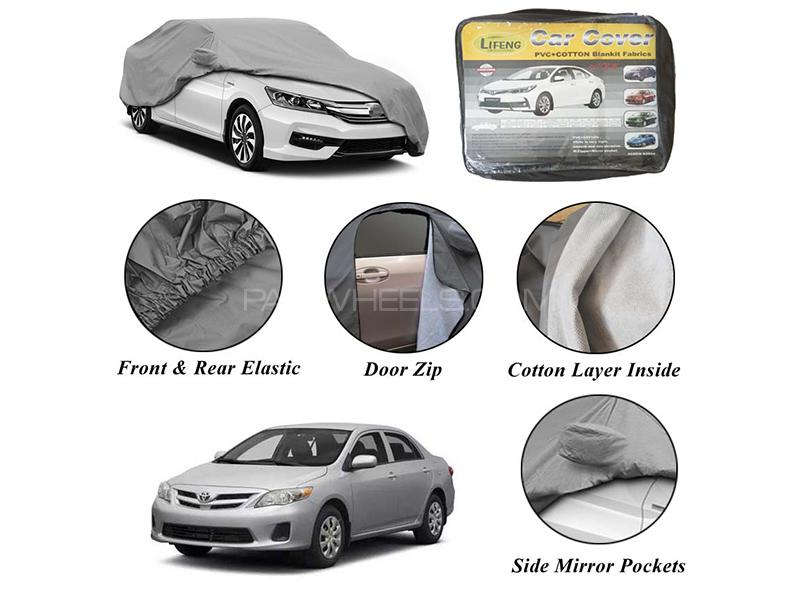 Toyota Corolla 2008-2014 Non Wooven Inner Cotton Layer Car Top Cover  Image-1