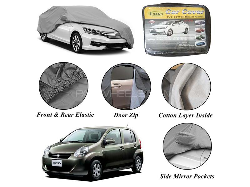 Toyota Passo 2016-2020 Non Wooven Inner Cotton Layer Car Top Cover  Image-1