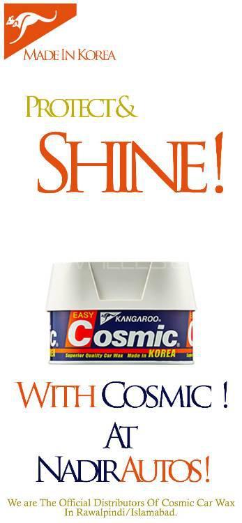 Cosmic Car Wax(200g), Korea Image-1
