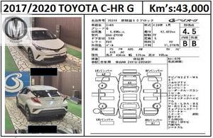 Used Toyota C-HR G 1.8 2017
