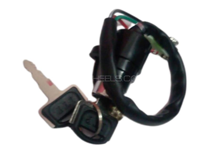 Ignition Switch With Key For 70cc Image-1