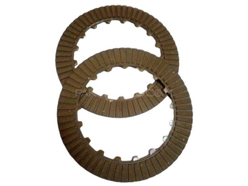 Signature Clutch Plate For 70cc Image-1