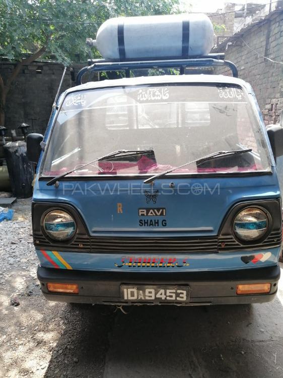Suzuki Ravi 1982 Image-1