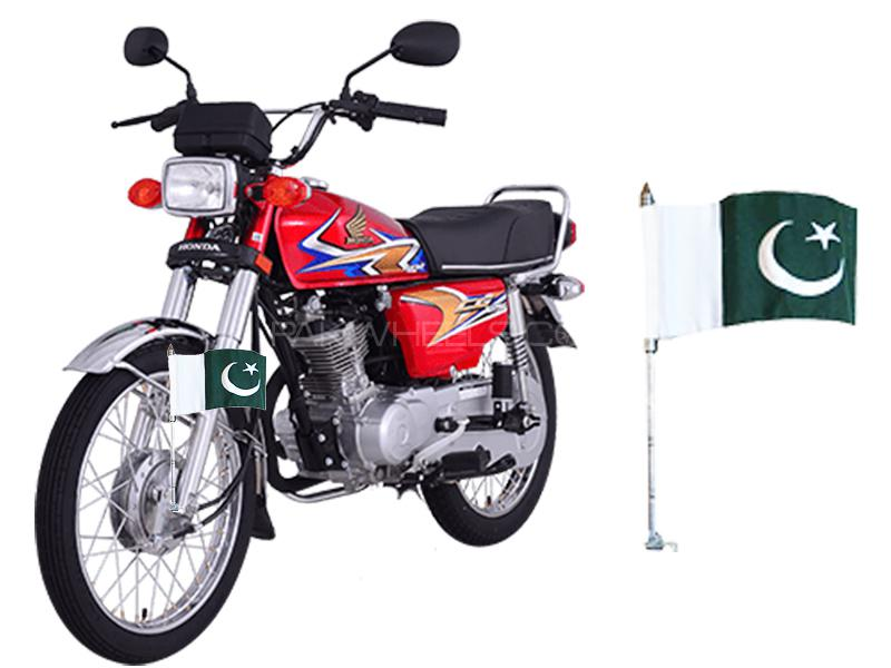 National Flag With Rod For Cars and Bikes Image-1