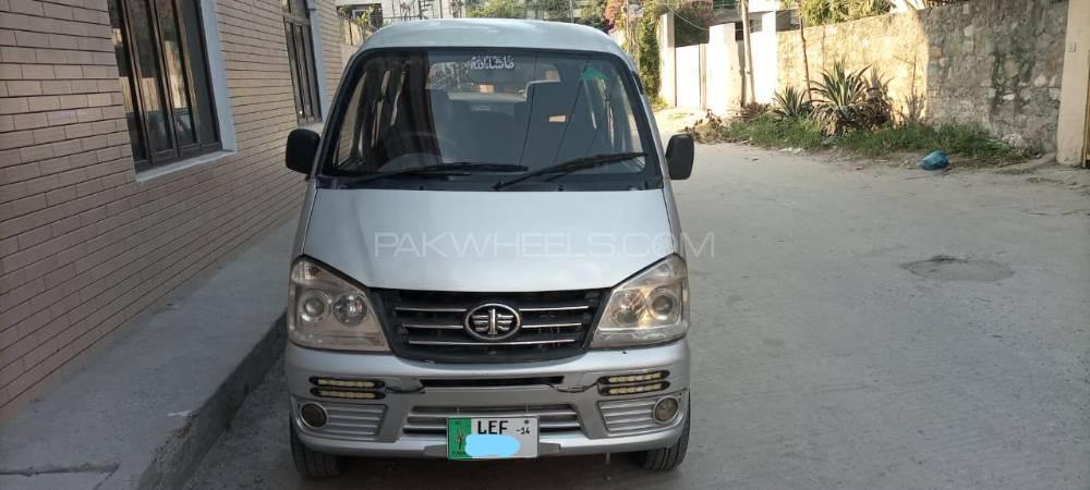 FAW X-PV Dual AC 2014 Image-1