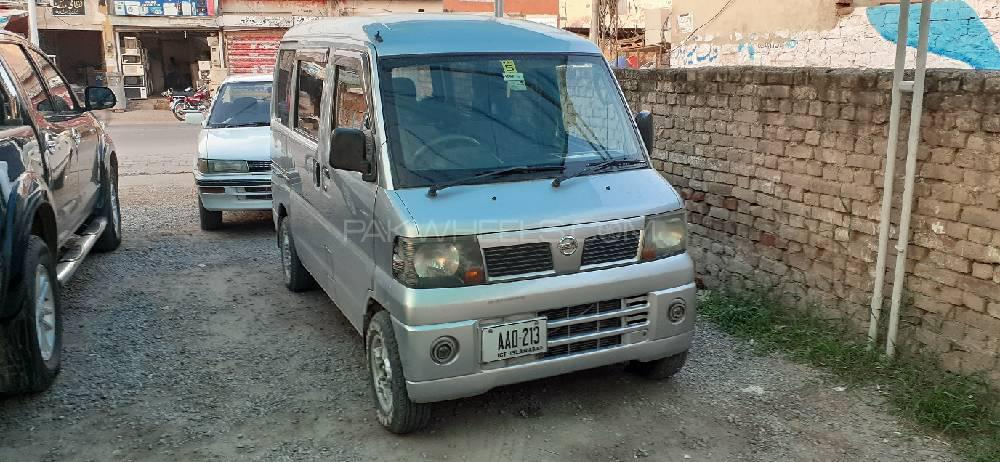Nissan Clipper 2008 Image-1