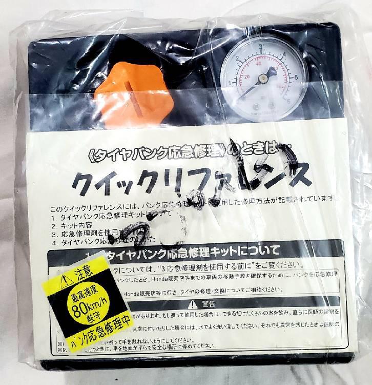 Tyer pressure compressors 100% original Japanese. Image-1