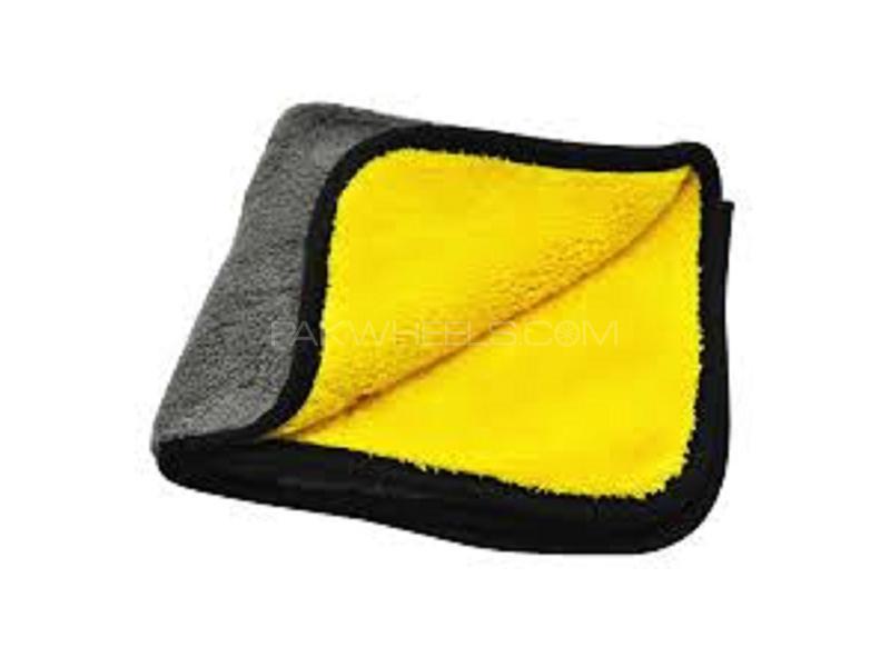 Micro Fibre Cloth - Yellow And Grey Image-1