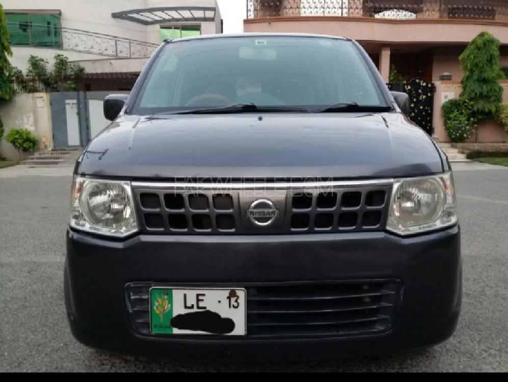 Nissan Otti 2007 Image-1