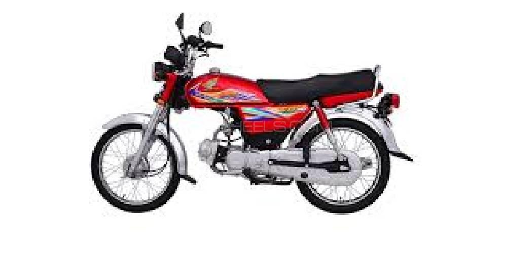 Honda CD 70 - 2019 bilal Image-1