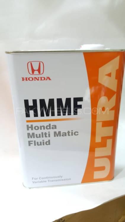 Honda Geniune HMMF (Honda Multi Matic Fluid) Image-1