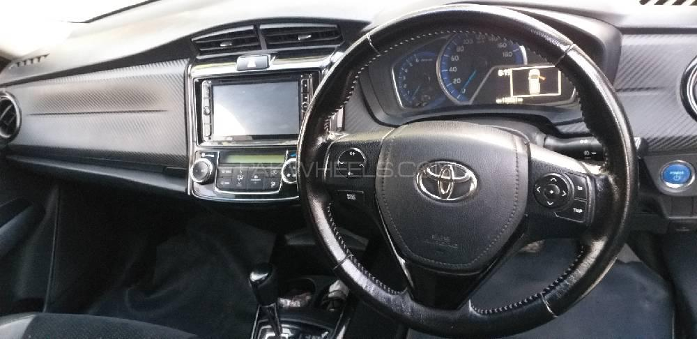 Toyota Corolla Fielder Hybrid G  WB  2013 Image-1