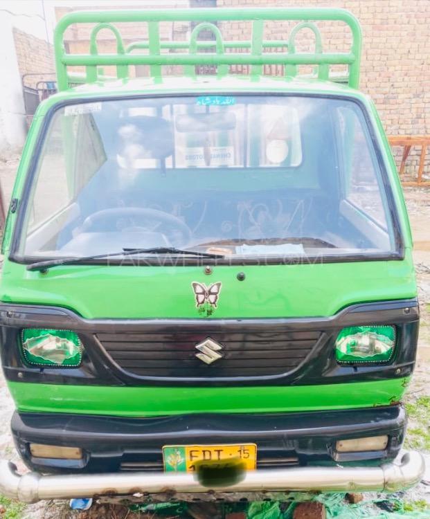 Suzuki Ravi 2015 Image-1