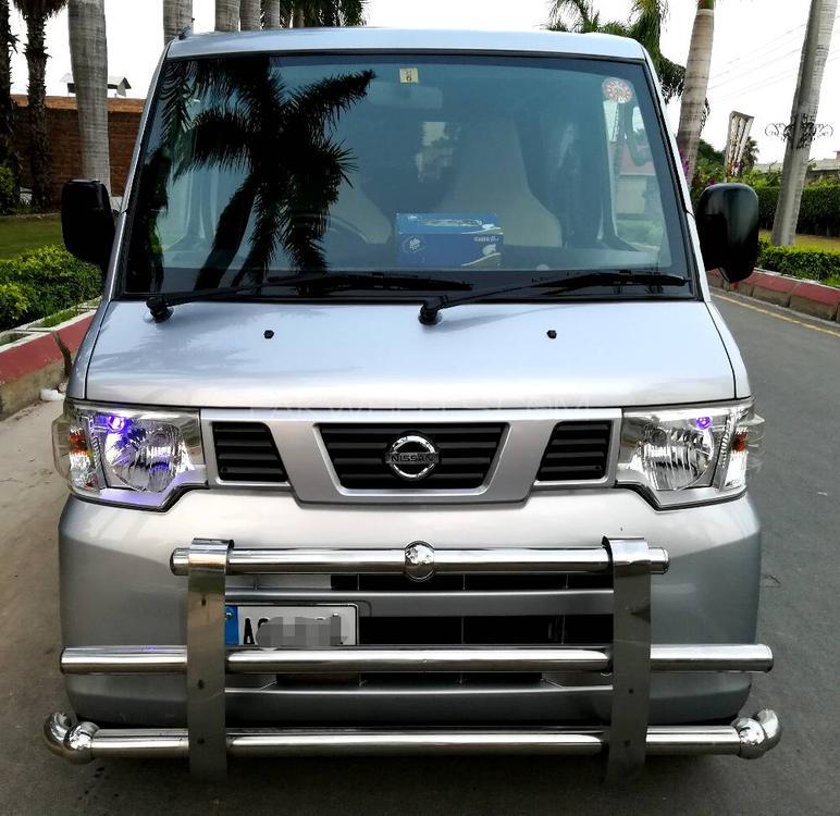 Suzuki Every GA 2020 Image-1