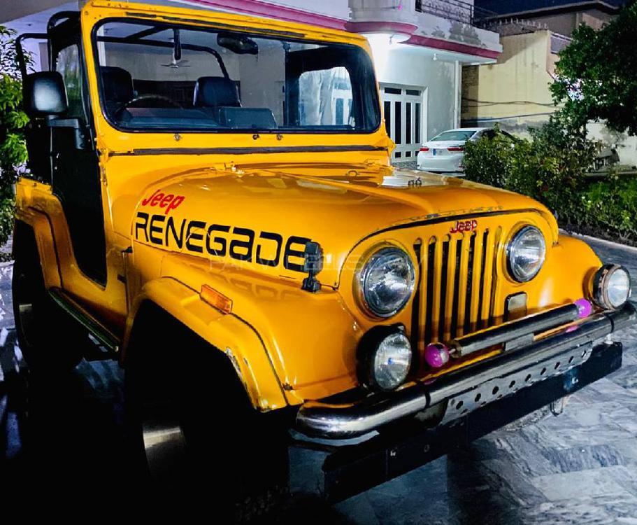 Jeep CJ 5 2.5 1976 Image-1