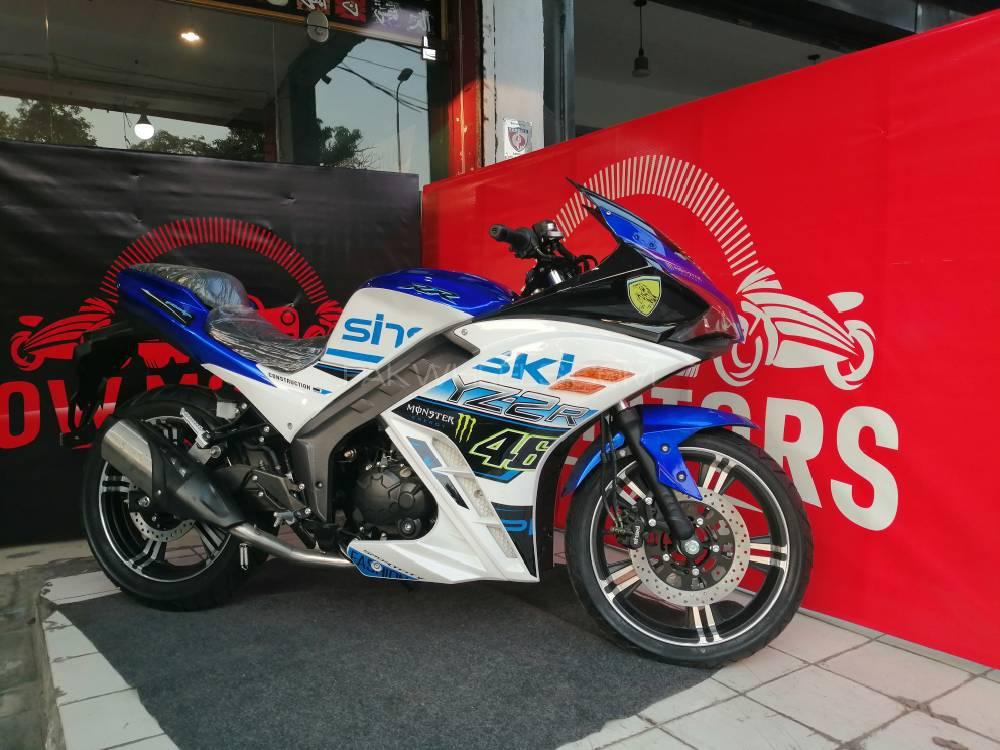 Used Suzuki Gsxr 250cc 2020 Bike for sale in Lahore ...