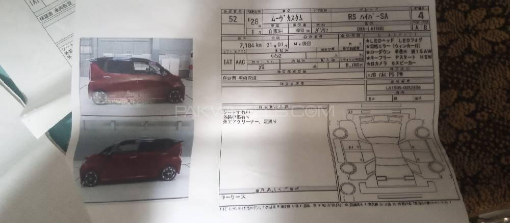 Daihatsu Move X Turbo 2015 Image-1