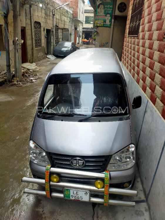 FAW X-PV Dual AC 2012 Image-1