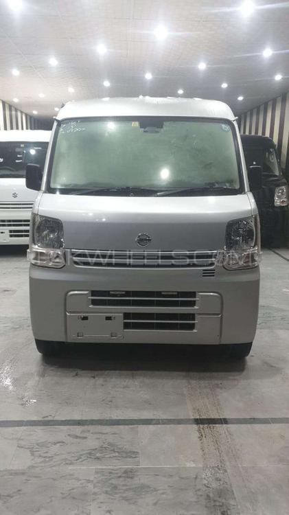 Nissan Clipper AXIS 2015 Image-1