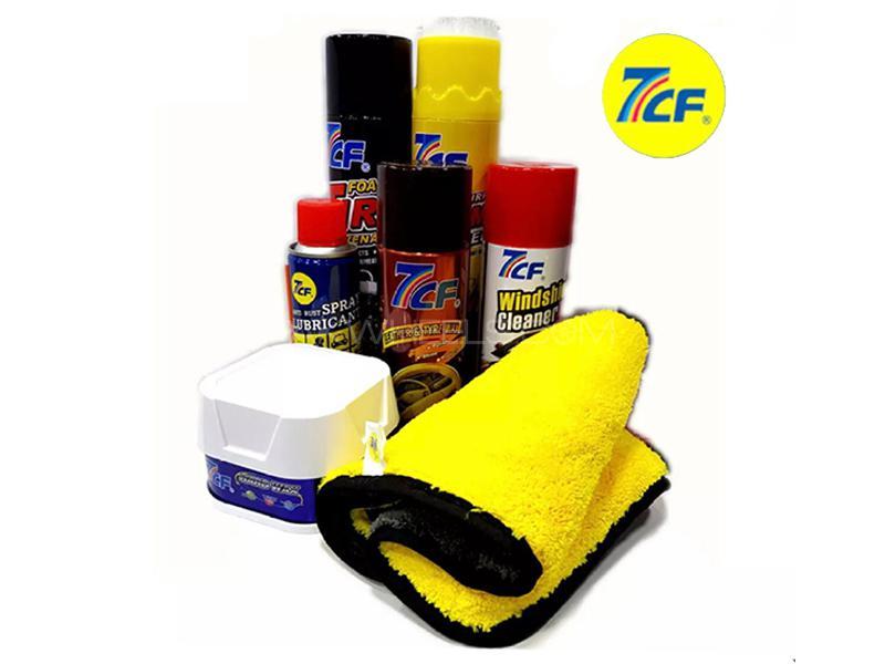 7CF Car Care Cleaning Bundle - 7Pcs in Karachi