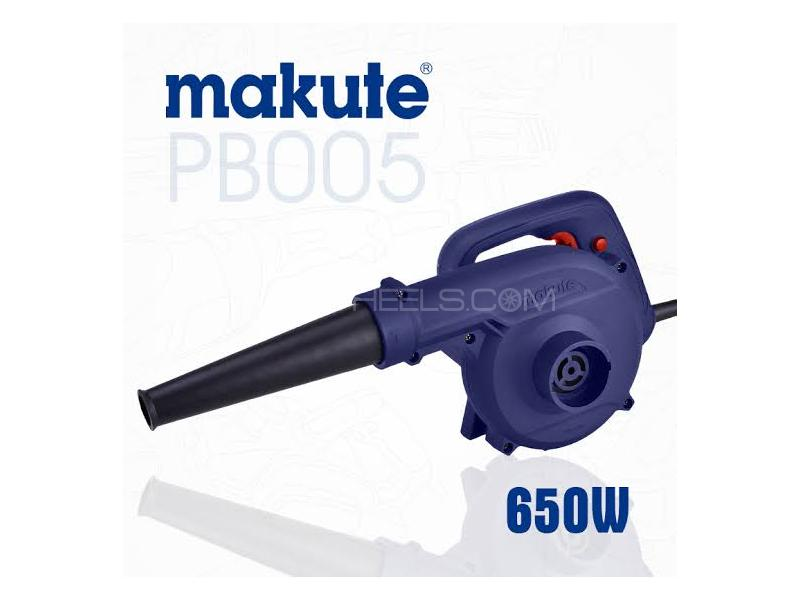 Makute High Power Air Blower 650w in Lahore