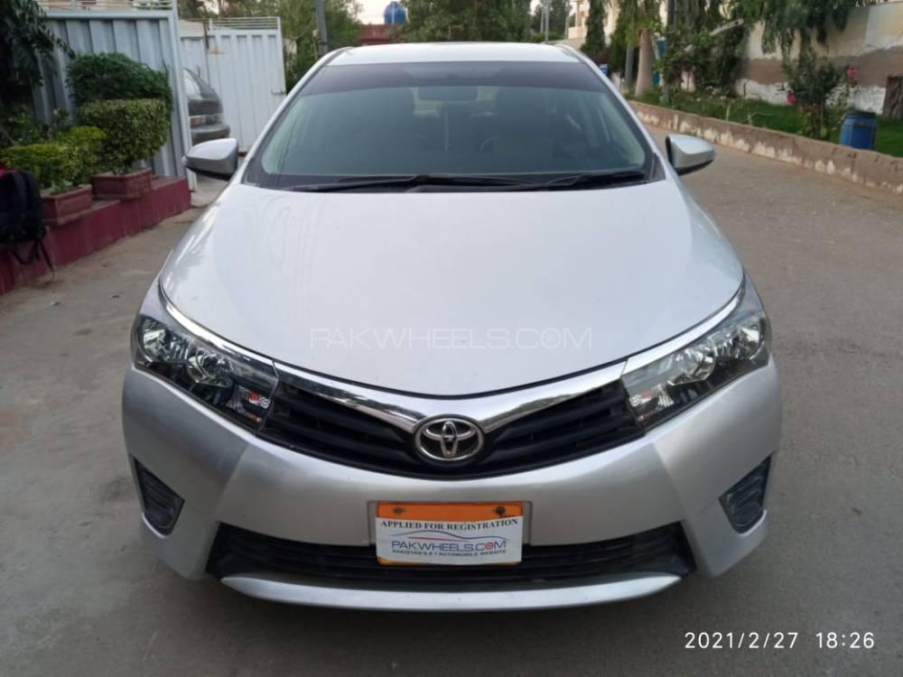 Toyota Corolla GLi 1.3 VVTi Special Edition 2017 Image-1