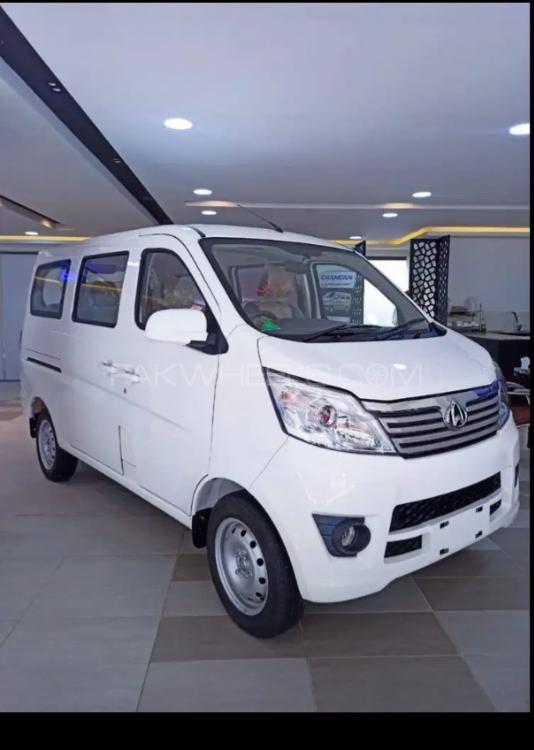Changan Karvaan Plus 2021 Image-1