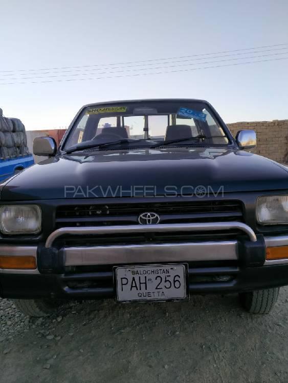 Toyota Pickup 1997 Image-1