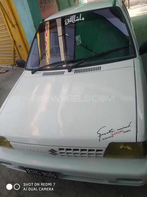 Suzuki Mehran VX 1995 Image-1