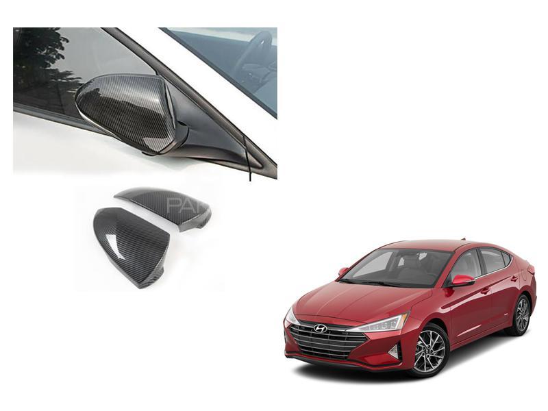 Hyundai Elantra Carbon Side Mirror Covers in Lahore