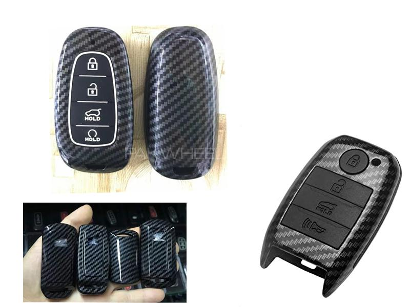 Toyota Fortuner 2020-2021 Carbon Key Case in Lahore