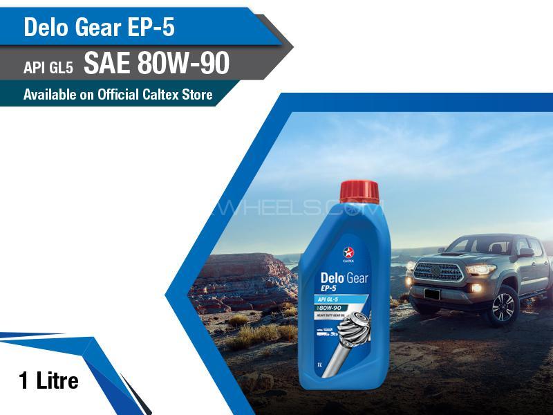 DELO GEAR EP 5 SAE 80W-90 (1L) Image-1